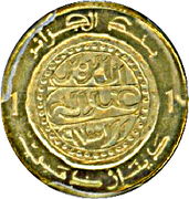1 Dinar (History of Algerian Coinage) -  reverse