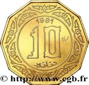 10 Dinars (Essai) -  reverse