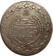 1 Budju (Tugrali Rial) - Mahmud II – reverse