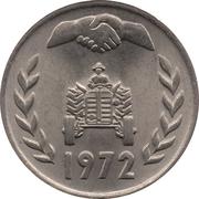1 Dinar (FAO) – reverse