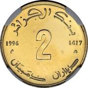 2 Dinars (Sharif Abdelkader El Djezairi) -  obverse