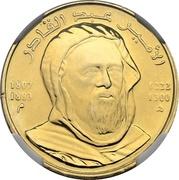 2 Dinars (Sharif Abdelkader El Djezairi) -  reverse