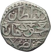⅓ Budju / Tugrali Batlaka - Mahmud II -  obverse
