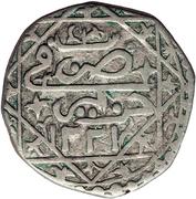 ⅓ Budju / Tugrali Batlaka - Mahmud II -  reverse