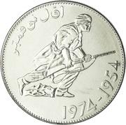 5 Dinars (Revolution; Essai) -  obverse