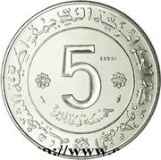 5 Dinars (Revolution; Essai) -  reverse