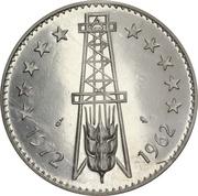 5 Dinars (Independence; Essai) -  obverse