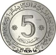 5 Dinars (Independence; Essai) -  reverse