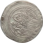 1 Budju - Mahmud II -  obverse