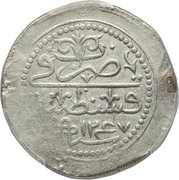 1 Budju - Mahmud II – reverse