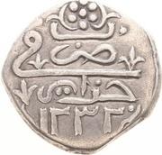 ⅛ Budju (Suman Budju) - Mahmud II – reverse