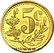 5 Centimes (Alger Chamber of Commerce; Essai) -  reverse