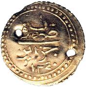 ¼ Sultani - Mahmud II -  reverse