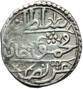 ⅓ Budju (Tugrali Batlaka) - Mahmud II -  obverse