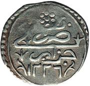 ⅓ Budju (Tugrali Batlaka) - Mahmud II -  reverse