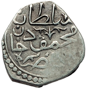 ⅛ Budju (Suman Budju) - Mahmud II – obverse