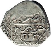 ⅛ Budju (Suman Budju) - Mahmud II -  reverse
