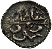 1 Kharub - Mahmud II -  obverse