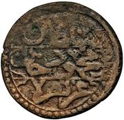 10 Asper - Mahmud II – obverse