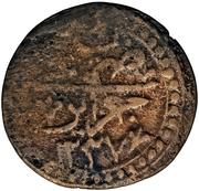 10 Asper - Mahmud II – reverse