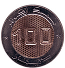 100 Dinars – reverse
