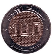 100 Dinars -  reverse