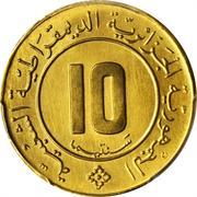 10 Centimes (Obverse Pattern) -  obverse