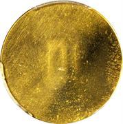 10 Centimes (Obverse Pattern) -  reverse