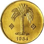 10 Centimes (Reverse Pattern) -  obverse