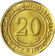 20 Centimes (FAO; Obverse Pattern) – obverse