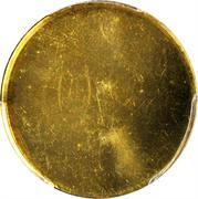 20 Centimes (FAO; Obverse Pattern) -  reverse
