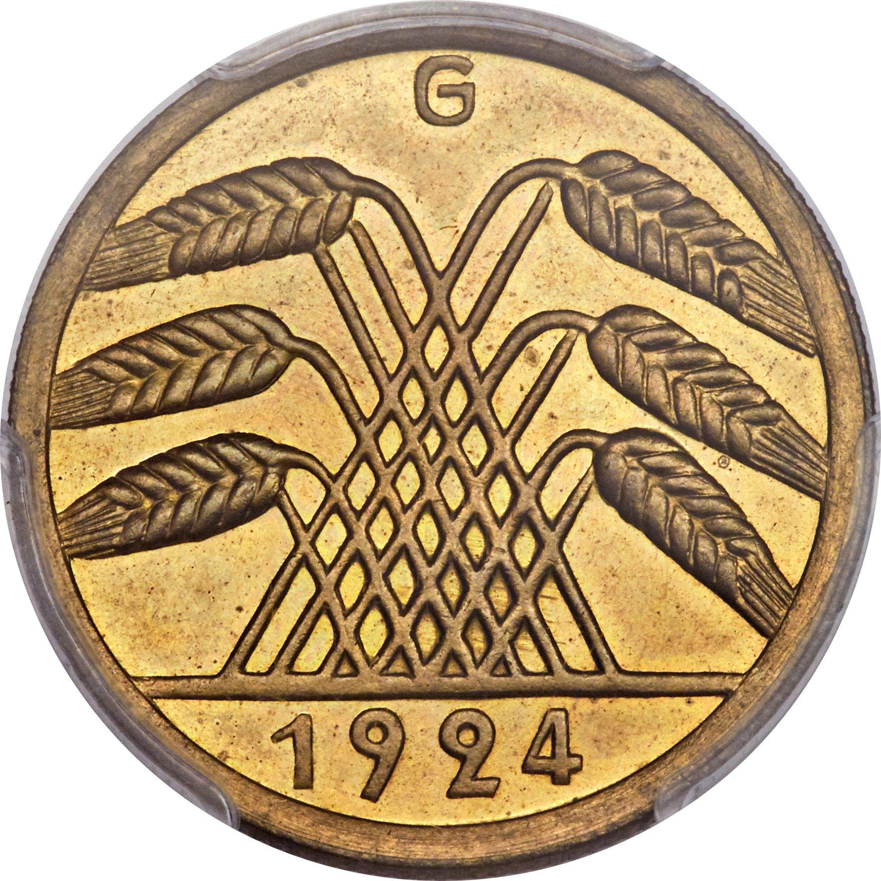 1935 A Germany Weimar Republic 1 Reichspfennig Coin VG