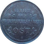 3 Kopecks - Wilhelm II (Military Coinage) -  obverse