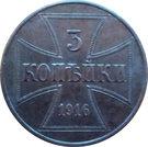 3 Kopecks - Wilhelm II (Military Coinage) – reverse