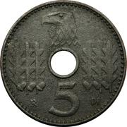 5 Reichspfennig (military coinage) – reverse