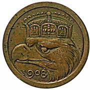 25 Pfennig - Wilhelm II (Trial strike) – reverse