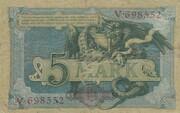 5 Mark (Reichskassenschein) – reverse