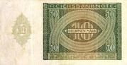 10,000,000,000,000 Mark (Reichbanknote) -  reverse
