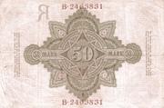 50 Mark (Reichsbanknote) – reverse