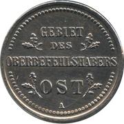 2 Kopecks - Wilhelm II (Military Coinage) – obverse