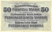 50 Marks (Darlehnskassenschein) – reverse