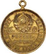 1 Mark - Vereinte Kraft Alles Schaft, Presse-Aufbau – obverse