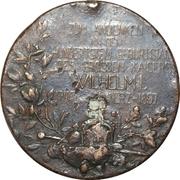 Medal - 100th Birthday of the Emperor Wilhelm I – reverse