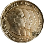 Medal - Wilhelm II, Wilhelm I and Friedrich (25th anniversary of Return of the Days of arms) – obverse