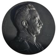 Medal - Wilhelm II (Zu den Waffen) – obverse