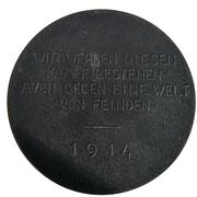 Medal - Wilhelm II (Zu den Waffen) – reverse