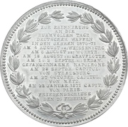 Medal - Victory over France and unification of Germany – reverse