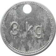 3 kg - K. Vogel Bäckerei (Untergröningen) – reverse