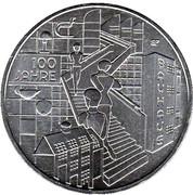 20 Euro (Bauhaus) -  reverse
