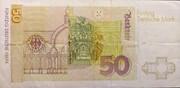 50 Deutsche Mark – reverse